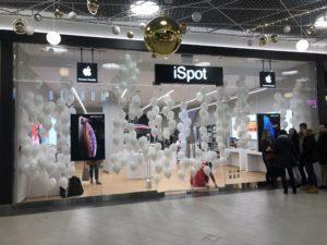 iSpot dekoracja balonami na otwarcie salonu Warszawa
