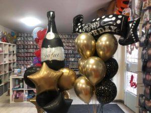 balony-urodzinowe-katowice