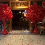 balony-z-helem-w-katowicach