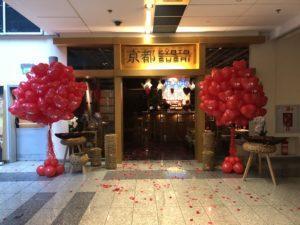 dekoracja-balonami-z-helem-wejścia-do-restauracji-z-okazji-walentynek