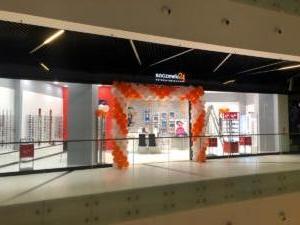 brama-z-balonów-na-otwarcie-salonu-Twoje-Soczewki-w-Katowicach